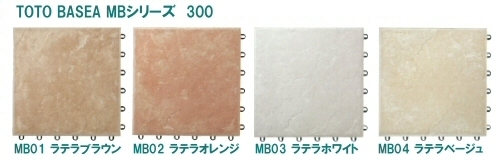 <strong>TOTO</strong> <strong>バーセア</strong>MBシリーズ300
