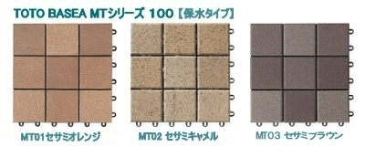 <strong>TOTO</strong> <strong>バーセア</strong>MTシリーズ100